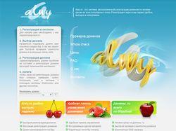 Alwy.ru - Сервис регистрации доменов