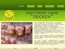 """Консервный завод """"Лескен"""""""