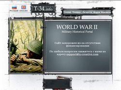 Т-34 Военно-исторический портал
