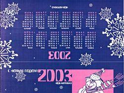 Настольный шалашик-календарь