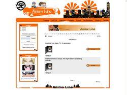Сайт, посвящённый аниме