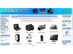 Магазин цифрової техніки