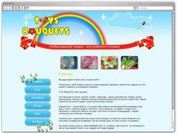 Сайт продажи букетов