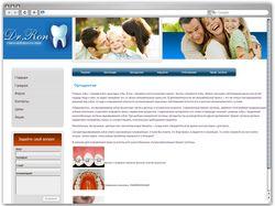 Сайт стоматологическлой клиники