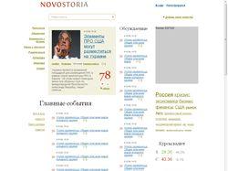 Новостной портал с элементами социальной сети