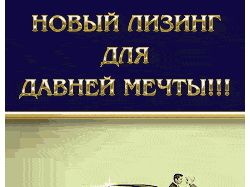 АС ТЕХНО