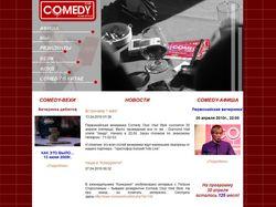 Comedy Club Vlad Style