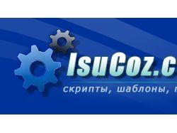 Логотип порталу isucoz