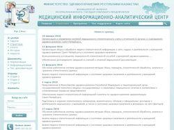 РЕСПУБЛИКАНСКИЙ ИНФОРМАЦИОННО-АНАЛИТИЧЕСКИЙ ЦЕНТР
