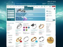 Ювелирный интернет-магазин Небо в алмазах