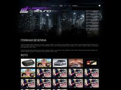 Urban-sound.ru - Мероприятия - Фото/видео галерея