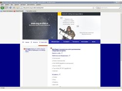 Сайт-хобби