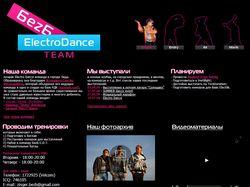 Сайт БеzБ ElectroDance Team