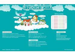 Сайт Student city