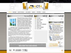 ASTA Komplekt - Металопластиковые окна и фурнитура