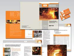 Буклет для металлургической компании (А4, 28 стр.)