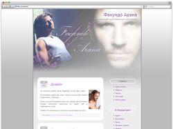 Facundo-arana.com