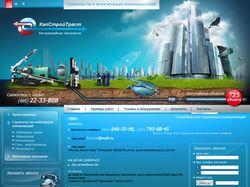 Сайт специализированной строительной техники