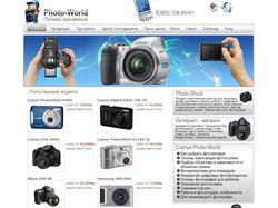 Photo world мир фотографий
