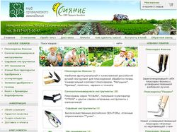 Интернет магазин Клуб Органического Земледелия
