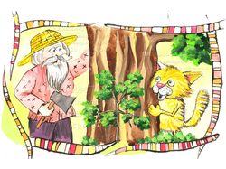 """Старик и кот (""""Сказки"""")"""