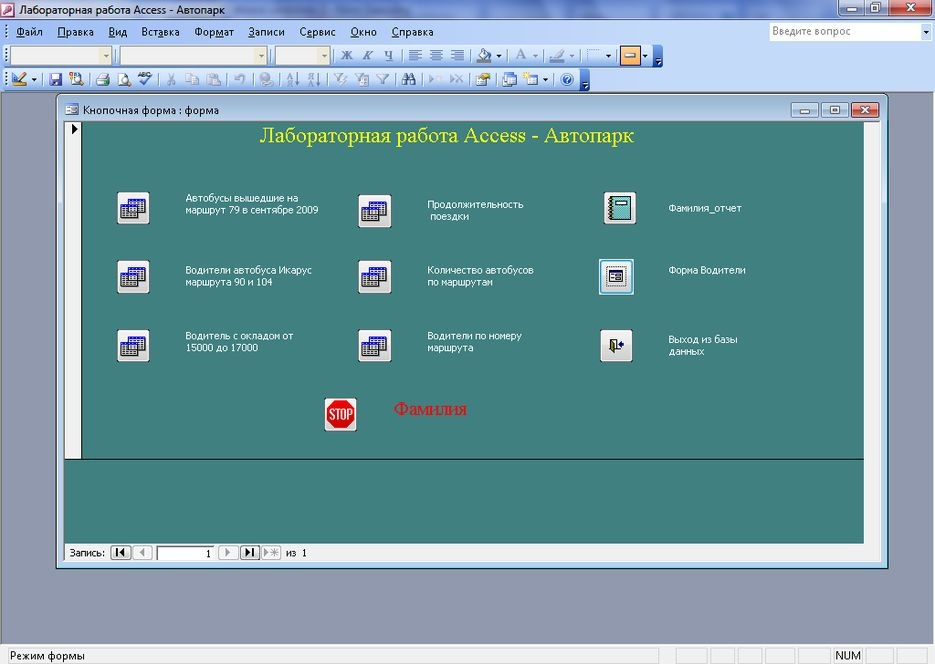 Фриланс access заработка фрилансером