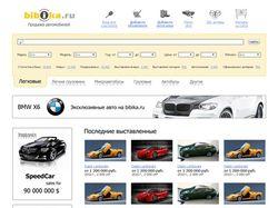 Поисковая система по продаже авто bibika.ru
