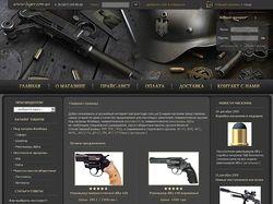 Оружейный интернет магазин www.luger.com.ua