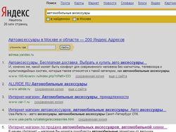 www.keymag.ru