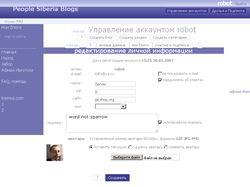 Система размещения контента, сайты-сервисы