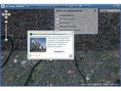 Ваш Город. Интерактивная карта.