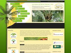 Сайт международной выставки и конференции