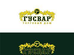 Логотип для Торгового дома Гусвар