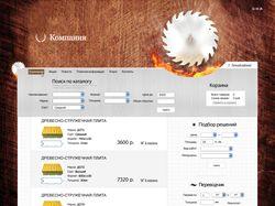Пиломатериалы и деревообработка