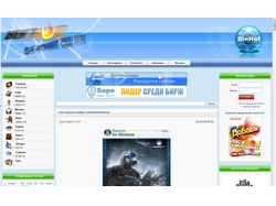 Дизайн сайта binhot.ru