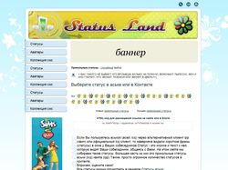 Status Land