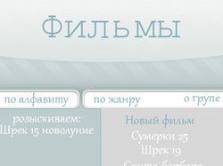 Группы Вконтакте, дизайн Верстка