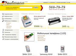 Дизайн для интернет-магазина.