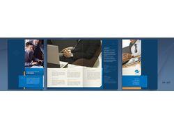 Буклет о корпоративном обучении