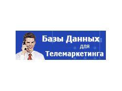 Баннер для компании телемаркетинга