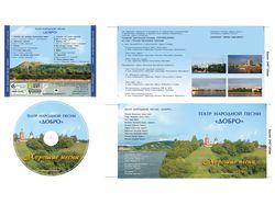 Комплект полиграфии для CD
