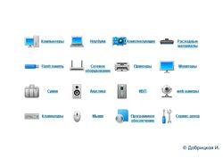 Иконки для интернет-магазина Tsvista.ru