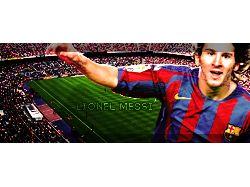 Багбар для фанатов Leo Messi