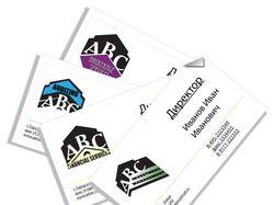 Вариации логотипа для группы компаний