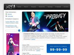 Сайт для концертного агенства JOY promo