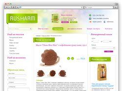 Интернет магазин компании RuSharm. Страница товара
