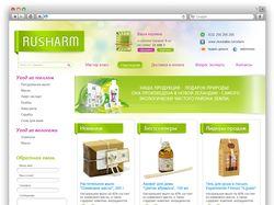 Интернет магазин компании RuSharm.Главная страница
