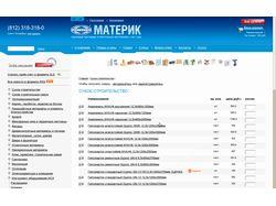 Materik-M интернет-магазин строиматериалов (спб)