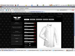 Интернет-магазин заказа элитных рубах на заказ