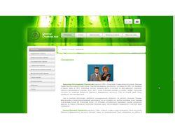 Сайт врачей Очаковских